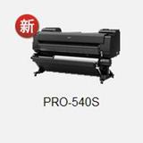 佳能PRO-540S